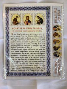 Погребальный набор (церковный)